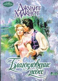 Алиса в стране чудес читать л.кэролл